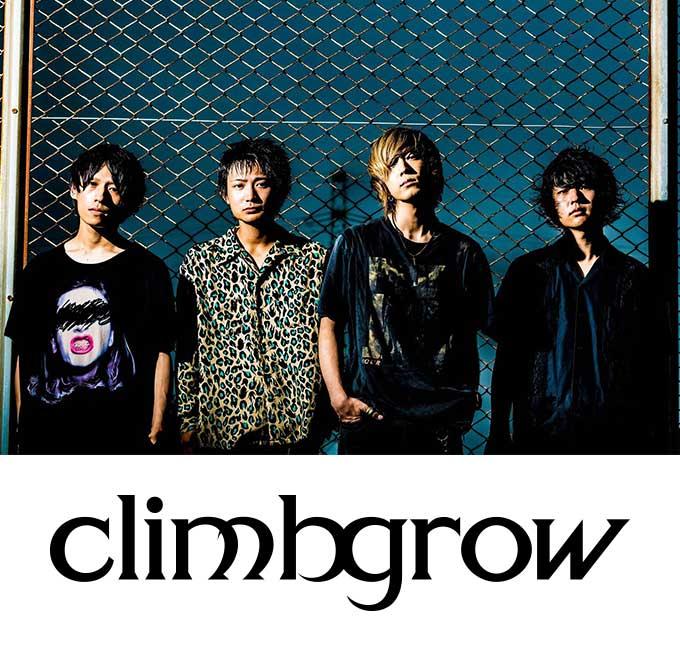 climbgrow