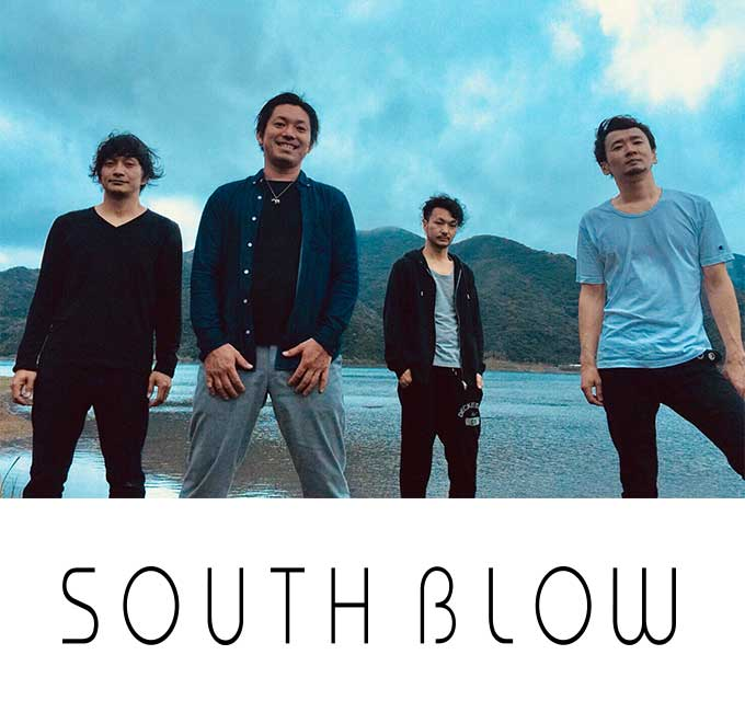 SOUTH BLOW